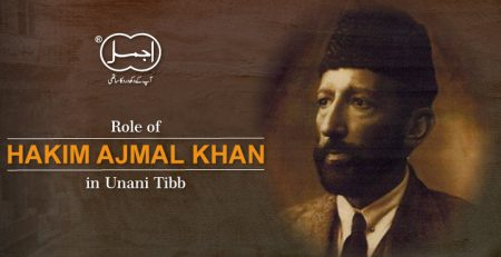 role of hakim ajmal khan