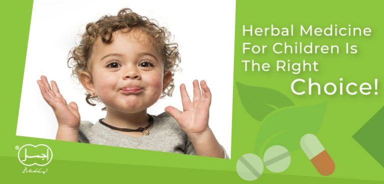 herbal medicine for children is right choice