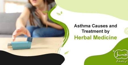 Asthma Causes and Treatment by Herbal Medicine