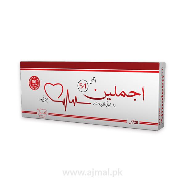 ajmaleen 54 is best high blood pressure medication in pakistan