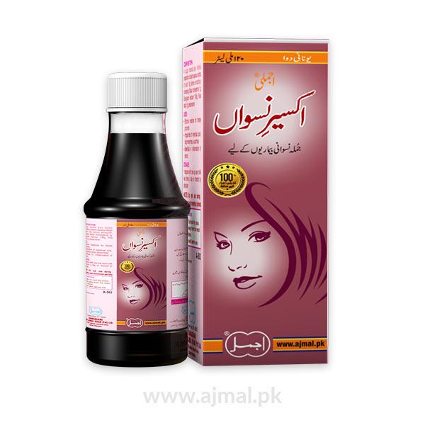 Akseer-e-Nisvan-female-diseases-herbal--unani-medicine