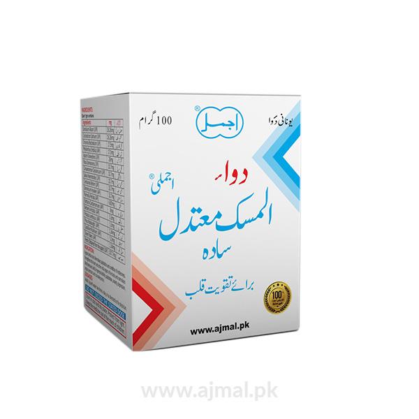 Dawa-ul-Misk-Motadil-Sada-Cardiac-tonic-Demulcent-Anti-fibrillant-and-hypertensive-agent
