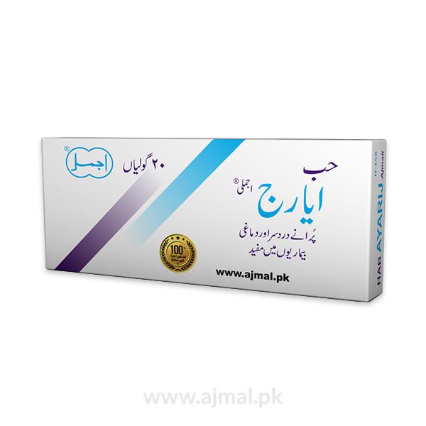 Hab-Ayarij-Ajmali