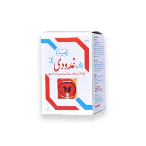 Itrifal Ghudadi-effective in enlargement of glands of the body and neck-especially throat gland-herbal-unani