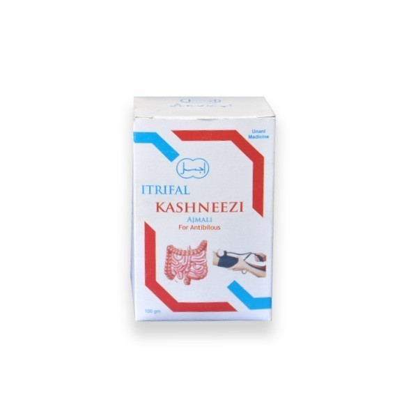 Itrifal Kashnizi-strengthens the brain, nervous system and intestines, removes constipation-relieves chronic cold permanently