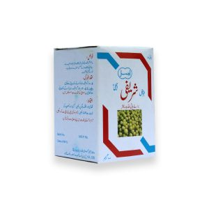 Itrifal Sharifi-useful in high blood pressure-restlessness also beneficial in sleeplessness- Act as laxative