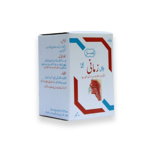 Itrifal Zamani-chronic cold and catarrh, headache, dizziness migraine, rheumatic pains and intoxication