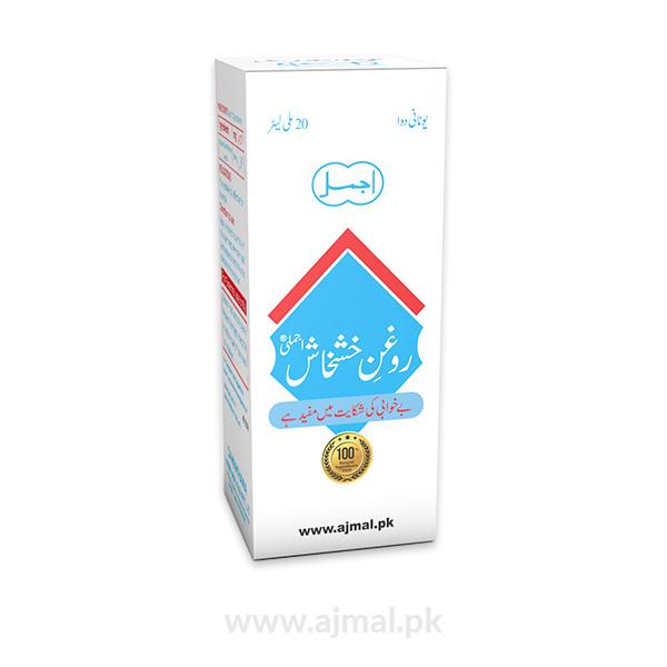 Roghan-Khashkhash-Ajmali