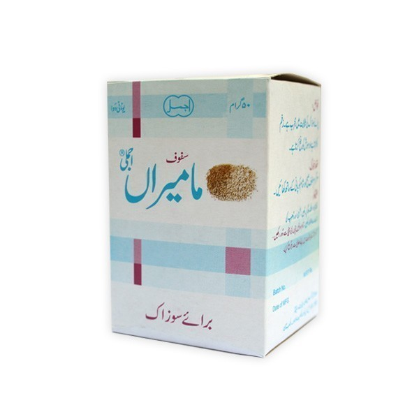 Safoof Mamira is effective in gonorrhea-It reduces inflammation and heals wounds-herbal-unani
