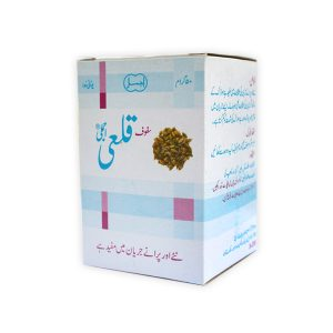 Safoof Qalai is useful in spermatorrhoea (Involuntary discharge of semen), premature ejaculation and dilution of semen
