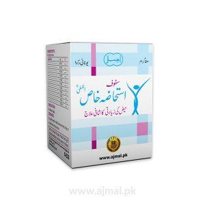Sufuf-Istehaza-Khas-Ajmali