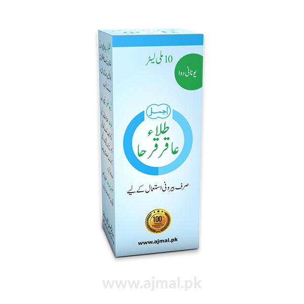 Tila-Aaqir-Qarha