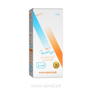 Hab Bahat Us Saut-effective for cough and voice problems-unani-herbal