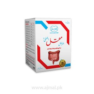 Itrifal Muqil-effective in hemorrhoids and bleeding piles-herbal-unani