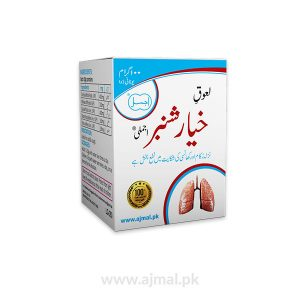 Laooq Khiyar Shambar is useful in cold and catarrh cures a cough due to cold and removes constipation