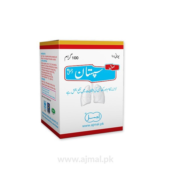 Laooq Spistanis useful in cold, catarrh and coughs, reduces an excessive cough and removes phlegm-herbal-unani