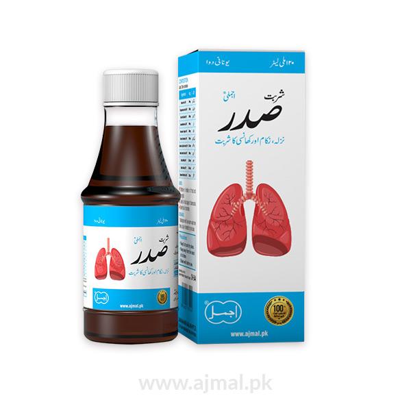 Sharbat Sadar Ajmali is best cough syrup in pakistan