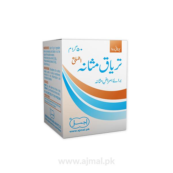 Taryaq Masana is an effective in bladder weakness