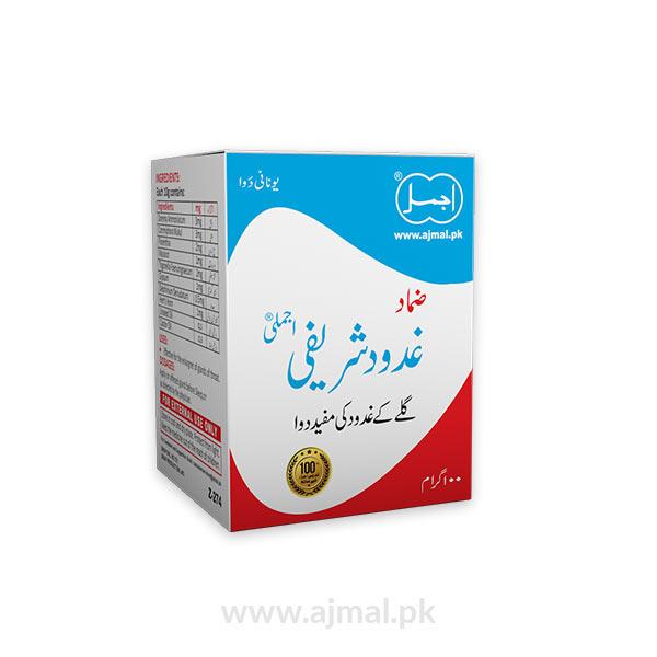Zamad-Ghadad-Sharifi