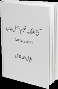 Hakim Ajmal Khan by Iqbal Ahmad Qasmi