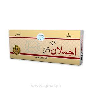Ajmalan-laxative-herbal-medicine