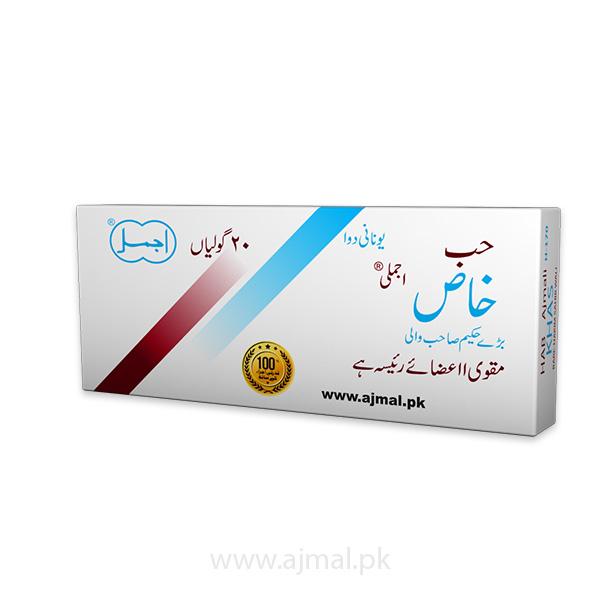 Hab-Khas-(Bare-Hakim-Sahib-Wali)