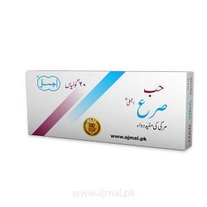 Hab-Sira-Ajmali