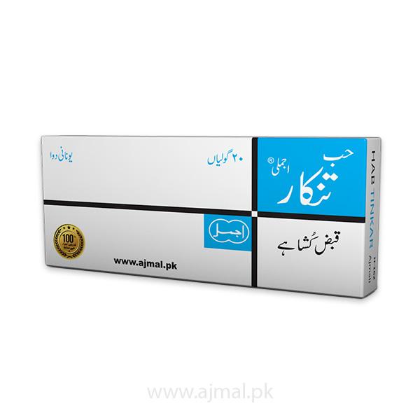 Hab-Tinkar-Ajmali