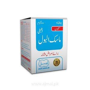 Majun-Masik-ul-Boul