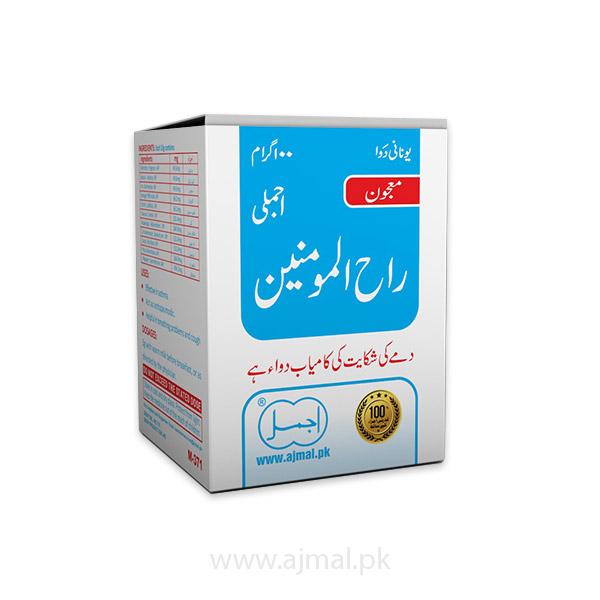 Majun-Rah-ul-Mominin