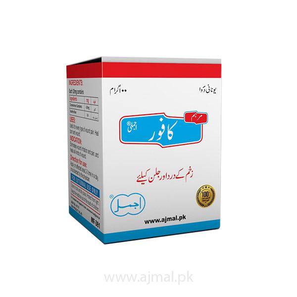 Marham-Kafoor-Ajmali