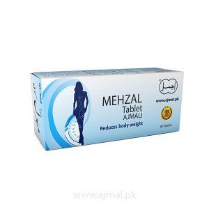 Mehzal-Tablet-Ajmali