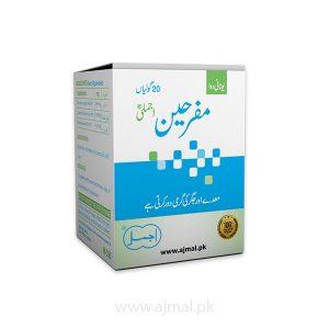 Mufarheen-Ajmali