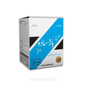 Muffareh-Barad-Sada-Ajmali