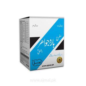 Muffareh-Barad-jawahar-Ajmali