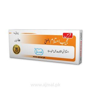 Qurs-Ajeeb-Ahtalam-Ajmali