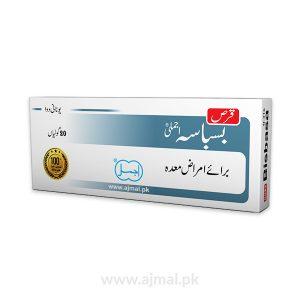 Qurs-Bisbasa-Ajmali