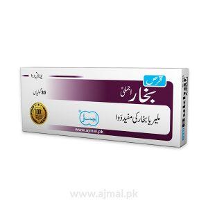 Qurs-Bukahar-Ajmali-20-Tablets