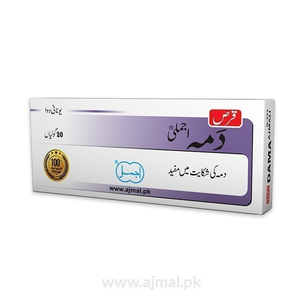 Qurs-Dama-Ajmali.