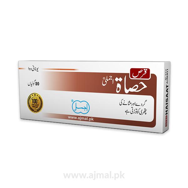 Qurs-Haisaat-Ajmali
