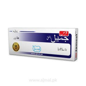 Qurs-Jameel