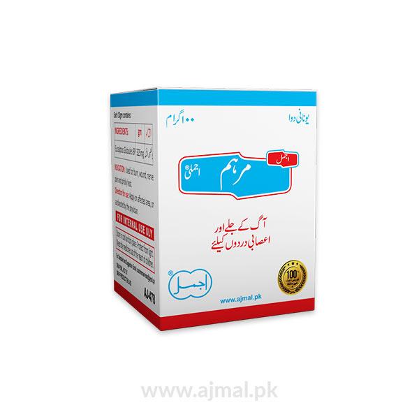 Ajmal-Marham-herbal-medicine-for-burn-wound-muscular-pain
