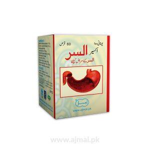 Akseer-Ulcer-ulcer-problems-hyper-acidity-unani-herbal