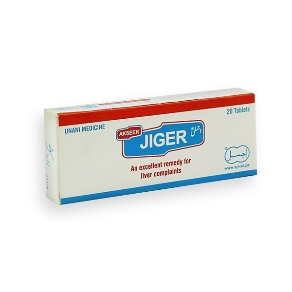 Akseer-e-Jigar -Ajmali-(tabs)-strengthens-the-stomach-digestive-increases-appetite