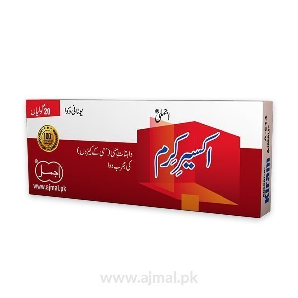 Akseer Kiram is an effective medicine for increasing the sperm count, it stimulates the production of sperms and enables a man to reproduced as per nature's law