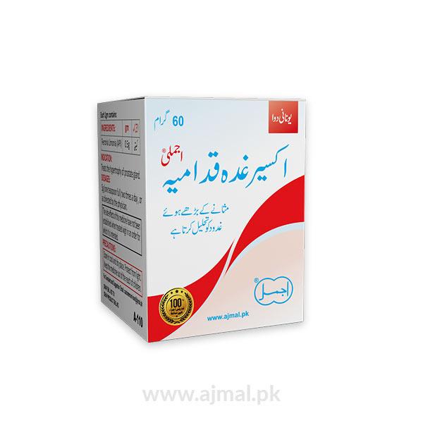 Akseer-Guda-Qadamia-Ajmali-enlarged-gland-bladder-unani-medicine