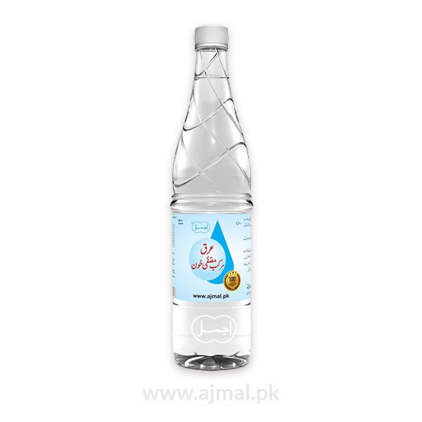 Arq-e-Murakab-Musaffi-Khoon