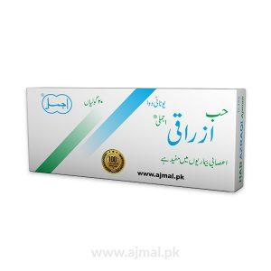 Hab-Azaraqi-Ajmli