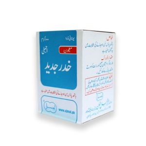 Majun Khadar Jadidis useful for numbness in hand and feet-It gives strength to nerves and increases blood flow