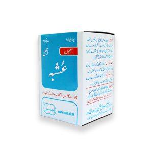 Sharbat Unnab | 100% Pure & Natural Sharbat for blood Purifier